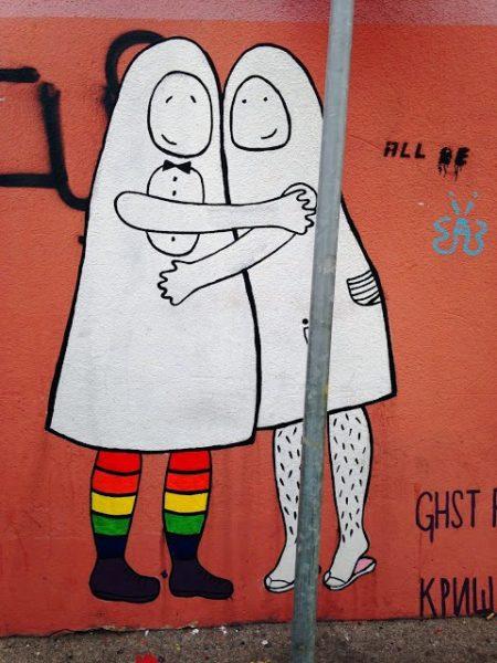 savamala street art belgrade