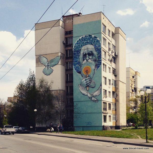 Santa Dobri, street art portrait by Nazimo in the Hazdhi Dimitar neighborhood, Sofia