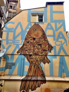 Street art, Sofia
