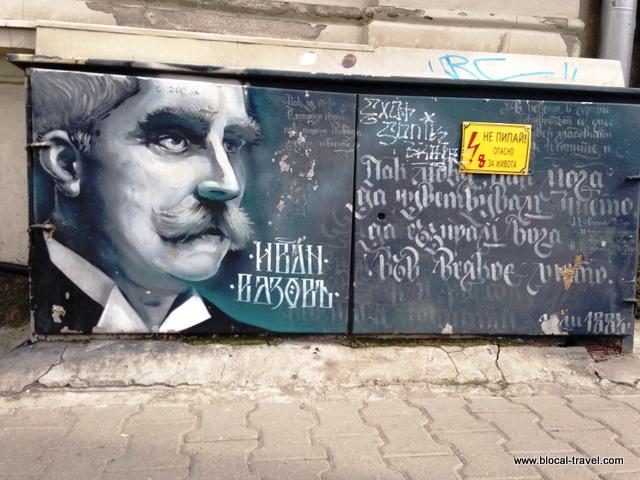 street art in Sofia
