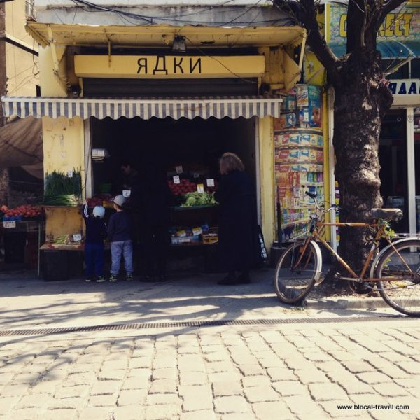 lady's market, Sofia