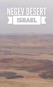 Mitzpe Ramon Negev desert Israel