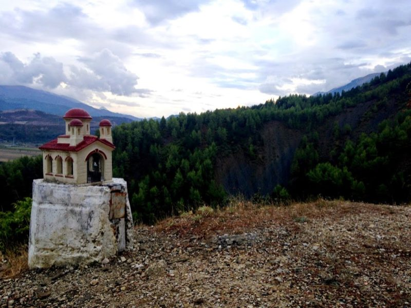 Leusa, Permet, Albania