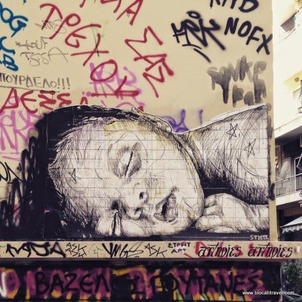 STMTS street art athens greece