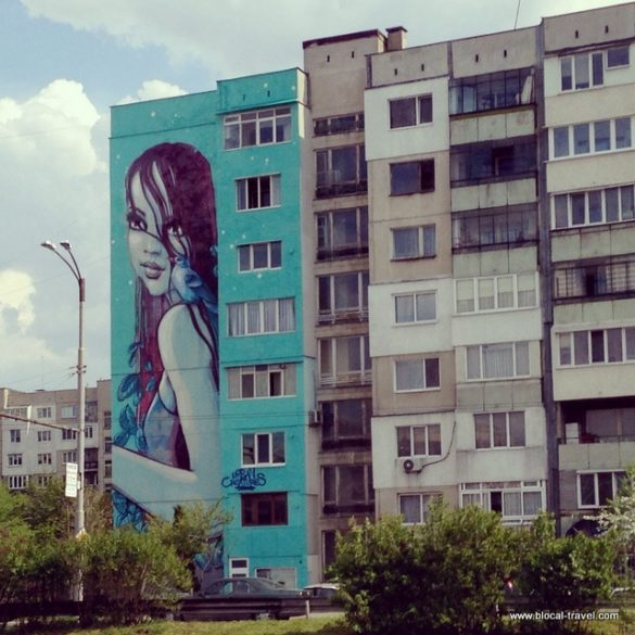 street art by Nazimo, Sofia
