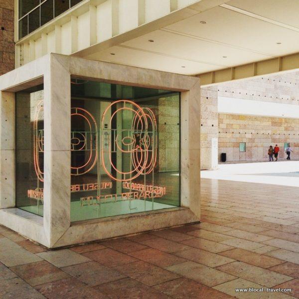 Belem Cultural Center, Lisbon, Portugal