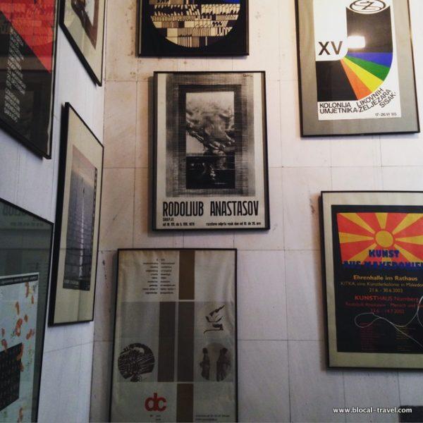 the city museum of skopje macedonia5