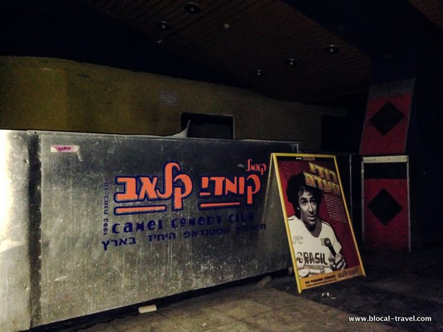 abandoned places israel cinema central bus station tel aviv