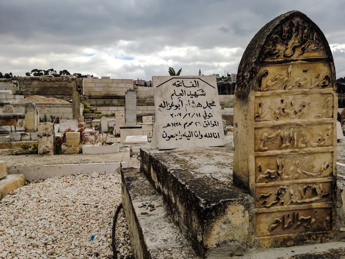 Bab Al-Rahma Muslim cemetery in Jerusalem