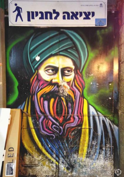 best places in israel jerusalem street art yeruda market