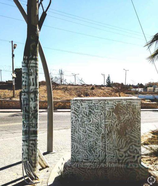 graffiti israel Mitzpe Ramon