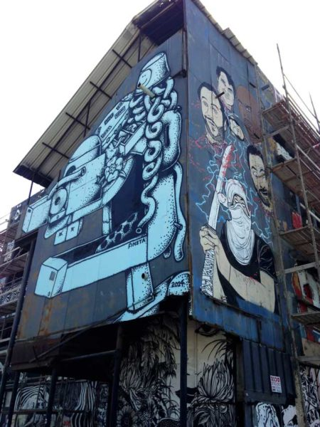 haifa graffiti club kartel