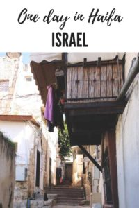 trip to israel Haifa